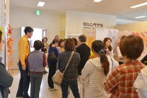 シンサナミ イベント リフォーム エネルギー 横浜 海老名